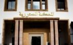 المحكمة الدستورية تفتح الباب أمام تلقي الطعون في نتائج انتخابات 8 شتنبر