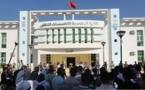 """وزارة التعليم تقرر تنظيم مباريات الولوج """"عن بعد"""" بمسالك الإجازة المهنية و""""الماستر"""""""