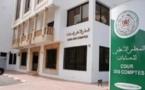 المجلس الأعلى للحسابات يطالب مرشحي الناظور والدريوش بتقديم حسابات ومصاريف حملاتهم الانتخابية