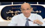 رسميا.. محمد البوكيلي على رأس مجلس جماعة الدريوش للولاية الرابعة