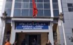 مرشحون  بسلوان يطعنون في نتائج الانتخابات أمام القضاء بعد تحميلهم السلطة مسؤولية هزيمتهم