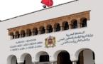 وزارة التعليم توضح بخصوص إلغاء مادة التربية الإسلامية من الإمتحانات الإشهادية