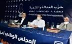 دورة استثنائية للمجلس الوطني للعدالة والتنمية لتقييم استحقاقات 8 شتنبر