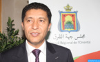 إعادة انتخاب عبد النبي بعوي رئيسا لمجلس جهة الشرق