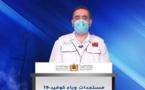 الدكتور معاد المرابط يبشر المغاربة بخصوص الوضعية الوبائية