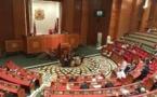 وزارة الداخلية تعلن عن تاريخ إيداع الترشيحات لعضوية مجلس المستشارين