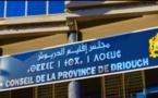 نتائج رسمية.. الأصالة والمعاصرة تتصدر عدد مقاعد المجلس الإقليمي للدريوش