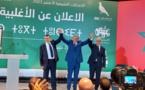 أخنوش يعلن عن الأغلبية ويعد بإختيار وزراء في مستوى تطلعات المغاربة