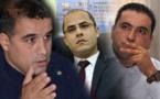 القضاء الإداري يلغي عضوية أزواغ والتيزيتي والرحموني وأخرون من عضوية جماعة الناظور