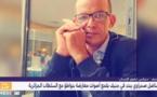 معتقل سابق يفضح ممارسات ميليشيات البوليساريو أمام مجلس حقوق الإنسان بجنيف