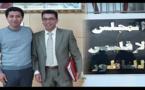"""عضو بالمجلس الإقليمي  عن حزب """"البام"""" يُكذب انسحاب المحمودي من المنافسة على الرئاسة"""