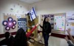 أول طالبة مغربية غير يهودية تلتحق بجامعة إسرائيلية