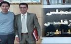 رسميا.. المحمودي مرشحا عن حزب الأصالة والمعاصرة للمجلس الإقليمي للناظور