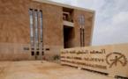 المعهد الملكي للثقافة الأمازيغية يكشف عن أسماء الفائزين بجوائز الثقافة الأمازيغية