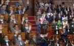 بأغلبية ساحقة.. البرلمان يصوت لصالح البرنامج الحكومي