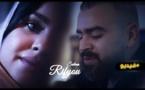 """شاهدوا.. ريفيو يصدر أغنية """"سلمى"""" ويصور فيديو كليب المقتبس من قصة حقيقية"""