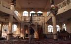 """تنظيم """"داعش"""" يتبنى هجوما انتحاريا على مسجد في قندهار الأفغانية"""
