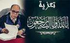أحمد خرطة يتقدم بخالص العزاء والمواساة للأستاذ نجيم ملكاوي المستشار بمحكمة الاستئناف بوجدة في وفاة والدته