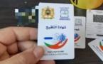 هذه هي المرافق التي ستفرض جواز التلقيح على المغاربة