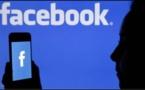 """زوكيربرغ يتجه نحو تغيير إسم """"فيسبوك"""" خلال الأيام المقبلة"""