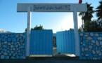 حرمان تلاميذ إعدادية سلوان من حقهم في التعليم للأسبوع الثالث على التوالي