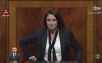 هل ستفجرها منيب داخل البرلمان؟.. مجلس النواب يفرض جواز التلقيح على ممثلي الأمة