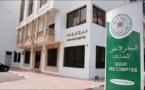 المجلس الأعلى يلاحق المترشحين للإدلاء بحسابات الحملات الانتخابية