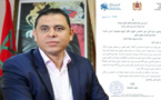 البرلماني رفيق مجعيط يراسل وزير التعليم حول الخصاص المهول للأطر التربوية بمدارس لهدارة