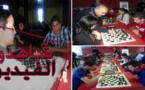 شطرنجيون يبدعون في مسابقة تربوية بثانوية الخطابي بالناظور