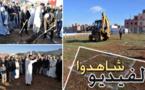 إعطاء انطلاقة أشغال بناء مسجد جديد بدوار ايرمام بجعدار اقليم الناظور