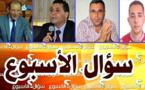 فعاليات جمعوية بالدريوش تحاكم حصيلة النواب البرلمانين بالإقليم وتصفها بتحت الصفر