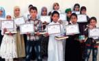 المسجد العتيق بدوار تانوت ن الرمان ينجح في تنظيم مسابقة حفظ القرآن لفائدة التلاميذ الابتدائي