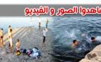 خلال هذين اليومين الحارين.. أطفال يستهلّون موسم اصطيافهم سباحةً في مياه الكورنيش