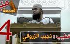 نجيب الزروالي يحذر من زندقة عدنان إبراهيم في خطبة الجمعة