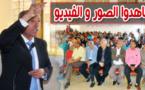 وزير التشغيل: مليلية جزء لا يتجزأ من المغرب.. ولا يمكن لأحد المزايدة على ذلك
