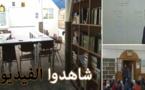 """هولندا: ساكنة مدينة """"خرونينخن"""" تناديكم للمساهمة في بناء مسجد"""