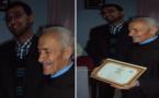 تعزية في وفاة الأستاذ عبد الرحمان الجازيري