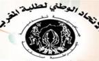 بيان توضيحي من الاتحاد الوطني لطلبة المغرب بالحسيمـة