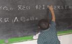 الحكومة المغربية توضح صعوبة تعميم تدريس اللغة الأمازيغية