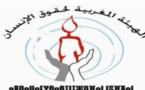 البيان الختامي الصادر عن الدورة العادية للمجلس الوطني للهيئة المغربية لحقوق الإنسان