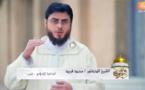 تقوى الله في رمضان للأستاذ محمد زريوح