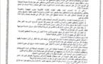 حزب النهضة والفضيلة ينتقد موقف الحكومة من حريق سوبير مارشي