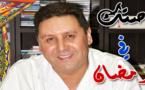 """برنامج """"صحتك في رمضان"""" يتناول داء السكري خلال شهر رمضان مع الدكتور أحمد عَالُوشْ"""