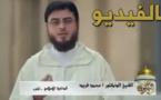 فضـل السحور في رمضان للشيخ محمد زريوح