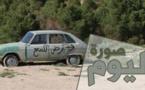 صورة اليوم : إعلان عن أرض للبيع في هيكل سيارة مهملة