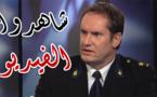 """تعيين قائد للشرطة بلاهاي وصف الريفيين بـ """"البرابرة"""" الهمجيين"""
