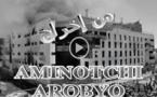 """قصيدة أمازيغية رائعة عن فاجعة """"سوبر مارشي"""" من إبداع الشاعر الشاب أمين بادي"""