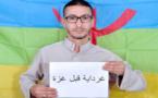 زناي: غرداية أولى بالتضامن معها من قطاع غزة