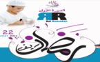 انطلاق مهرجان ريف رمضان بالناظور