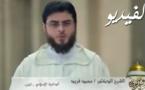 تجليات اسم الله (التواب) في رمضان للشيخ محمد زريوح
